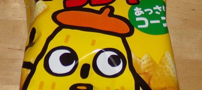Japanese Snack Reviews: Porinki Asari Corn