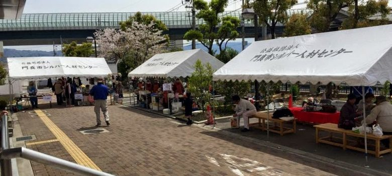 "My Sushi World: Morning Market ""Kadoma-mon"""