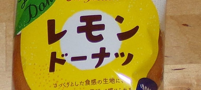 Japanese Snack Reviews: Maybelle Lemon Donut