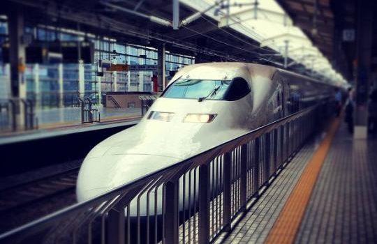 Shinkensen back to Narita Airport