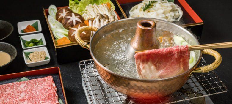 Shabu Shabu (Japanese Beef Hot Pot)