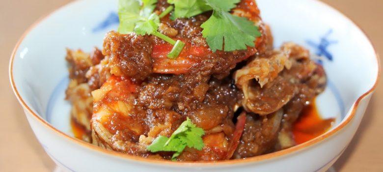 Food for Life: Burmese Shrimp Curry