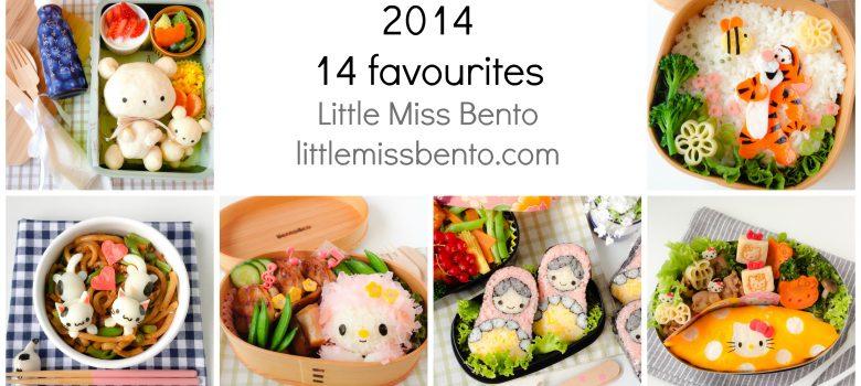 Favourite Bentos of 2014 - Little Miss Bento