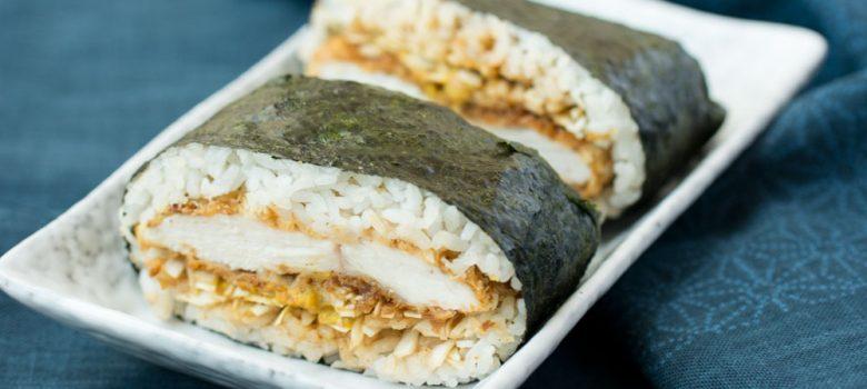 Onigirazu Chicken Katsu (Sushi Chicken Katsu Sandwich)