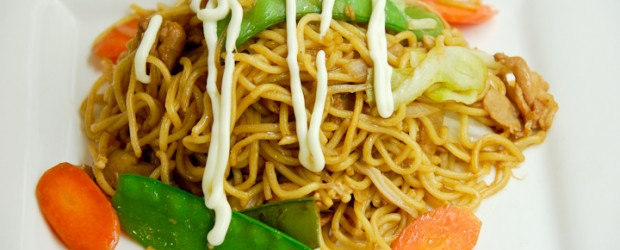 Yakisoba is super popular in Japan and in the west, thanks in part to cheap and nasty instant noodles which […]