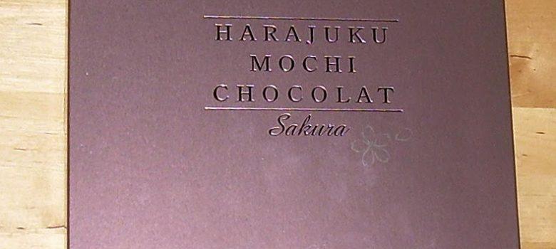 Japanese Snack Reviews: Harajuku Mochi Chocolat Sakura