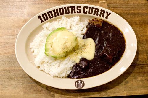 100 Hours Curry: Motoyawata- bento.com listing