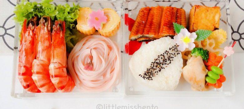 Japanese Bento 和弁当・和食 - Little Miss Bento
