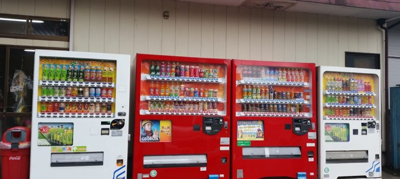 5 things I miss about Japan (apart from food of course)