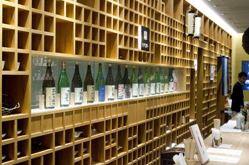 Toyama Bar: Nihonbashi- bento.com listing