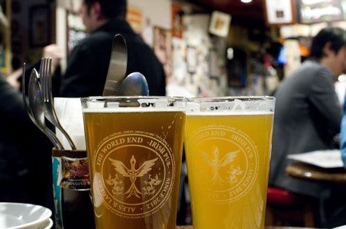 World End - Craft Beer Bars Japan listing