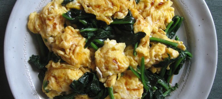 Just Spinach & Eggs | Hiroko's Recipes