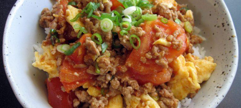 'Mabo' Tomato & Egg Rice Bowl