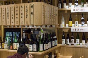 Sobakichi: Mitsukoshimae- bento.com listing